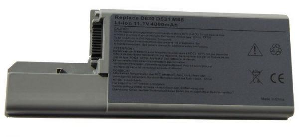 battery-dell-d820-d830-d530-precision-m65